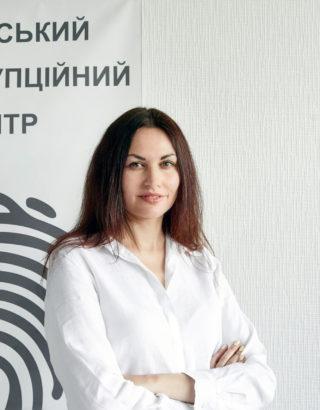 Олена Гетманенко
