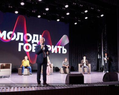Ігор Терехов на Молодіжному форумі, який фінансувався з бюджетних коштів, агітував учасників увійти в свою команду