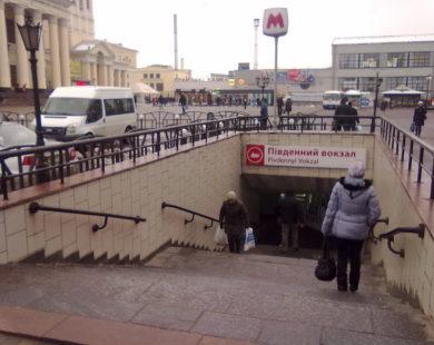 Харківські комунальники розкрадали гроші на ремонти підземних переходів
